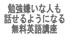 スクリーンショット 2015-09-07 14.48.46.png
